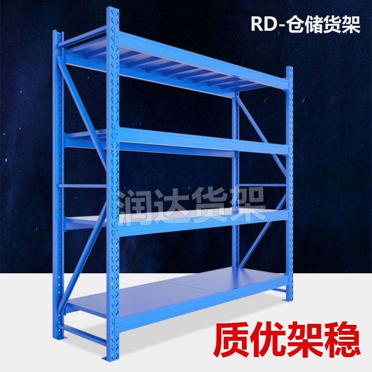 仓库承重货架焊接时注意的三大问题