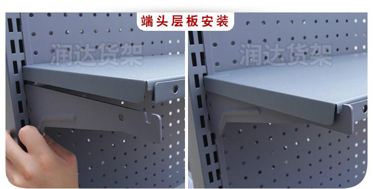 安装示意教学:端头层板安装