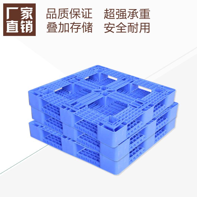 仓储货架辅助设备塑料托盘.