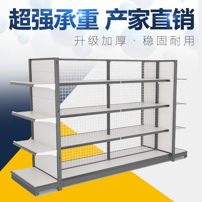 广州超市简易货架童装专卖店货架