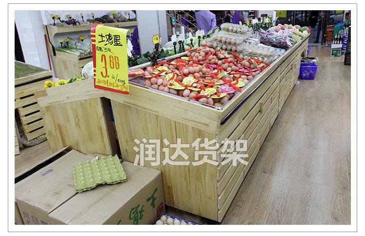 RD-超市水果、蔬菜木质架,散装柜、杂粮堆头