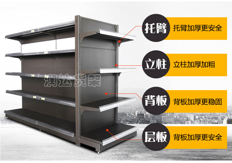 广州便利店扣背板货架
