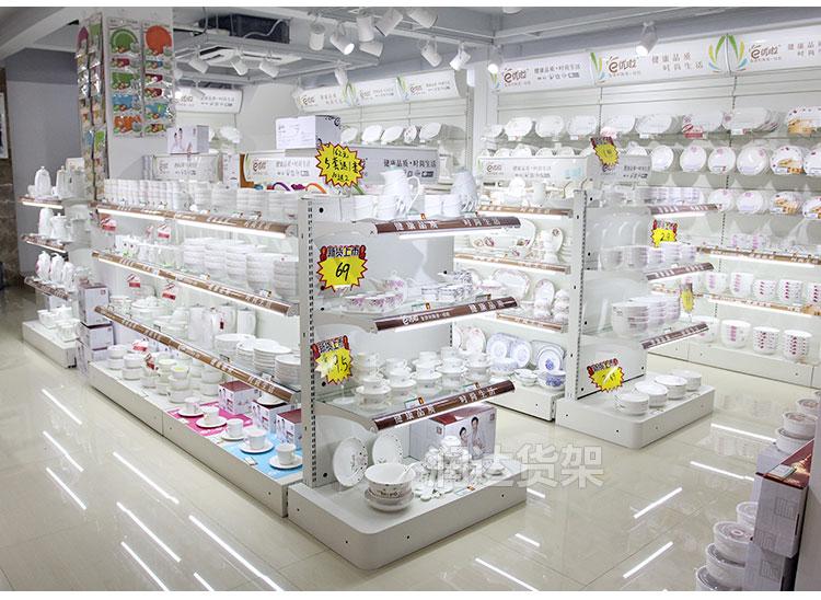 RD-27型玻璃层板灯光精品货架:商超案例