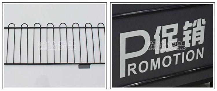 RD-超市重型带栏网白色、深灰、褐色堆头架