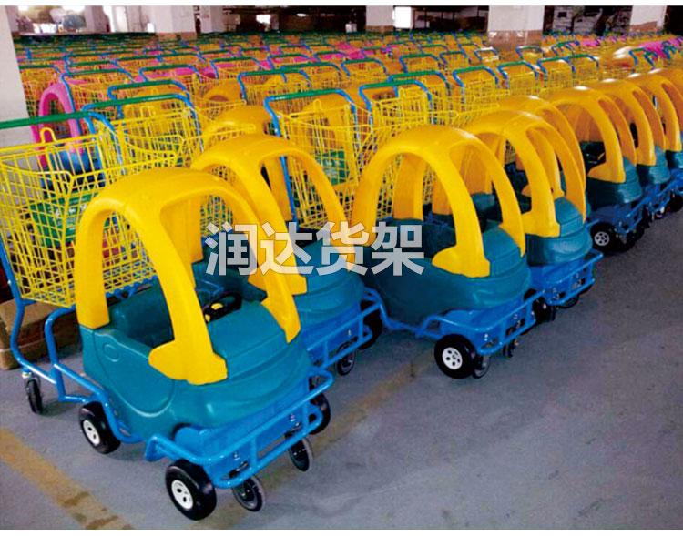 超市童趣购物车