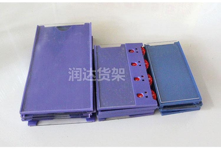 磁性标价牌 货架标价签 磁性塑料标贴