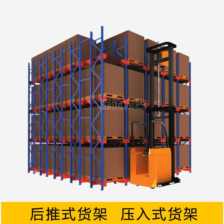重型仓储货架的结构和特点!