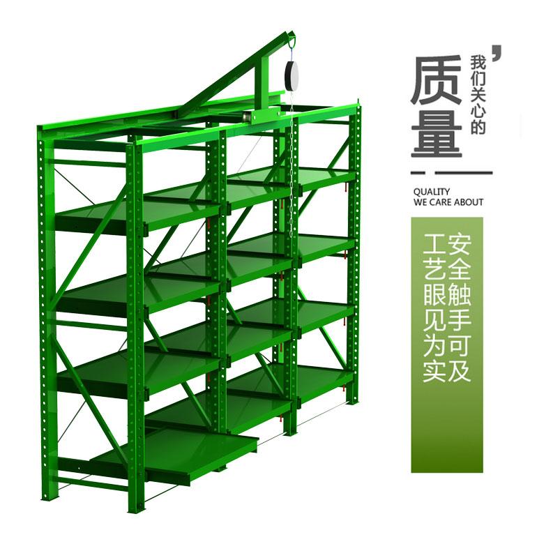 仓储货架设备的优势