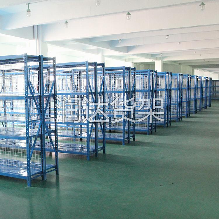 抽屉式蝴蝶孔货架的结构介绍和特点