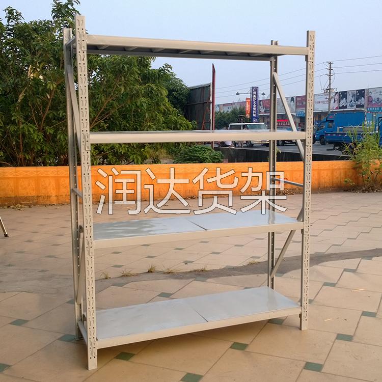 广州润达货架的企业理念