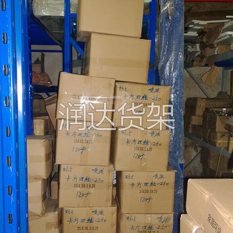 仓储货架的保养。