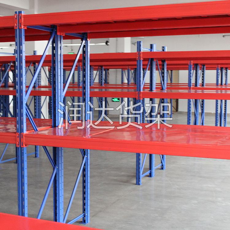 数字仓库鞋子货架管理系统