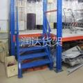 平台式货架详解―广州润达货架厂