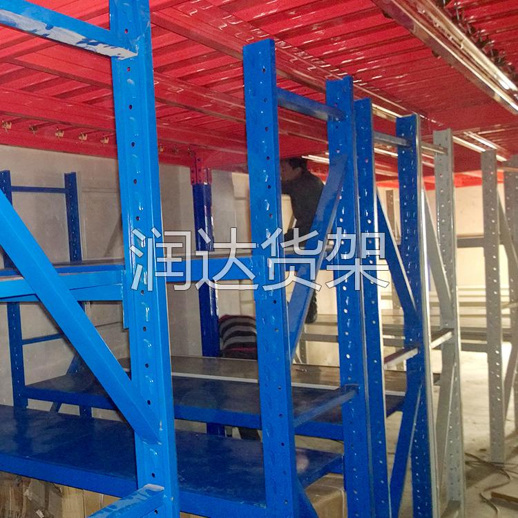 深圳仓储货架厂家 让你的仓库整洁、明了-润达厂家