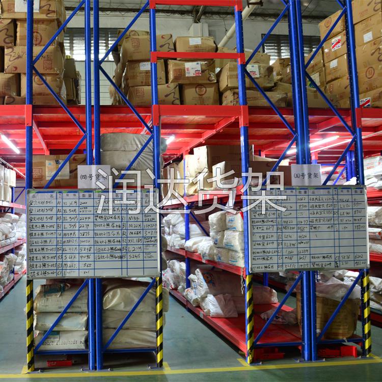 中型货架的特点及适用范围