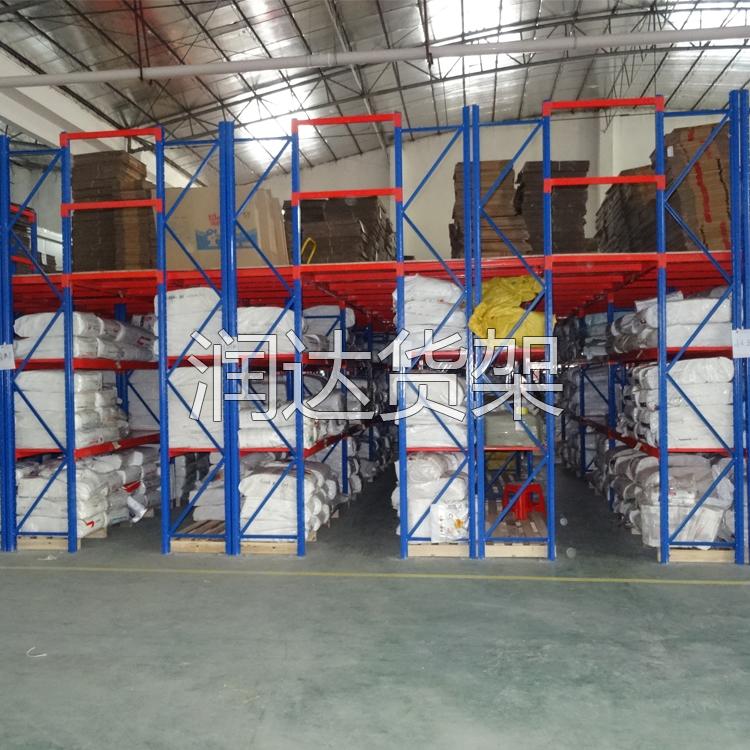 仓库货架之楼梯式货架介绍2012-10-10