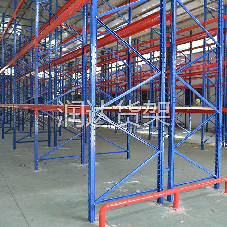 重型运输货架是什么?