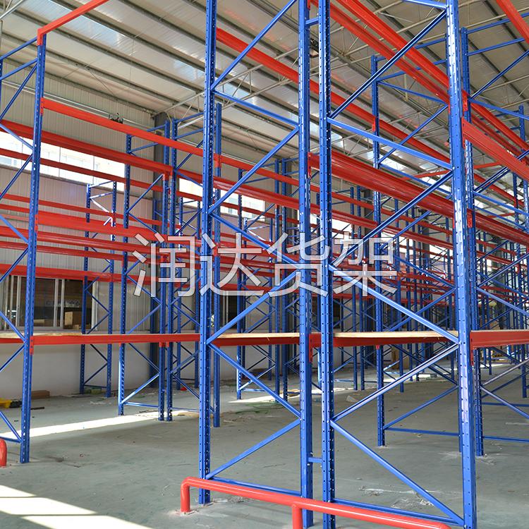 仓库货架管理员的工作职责2013-04-06