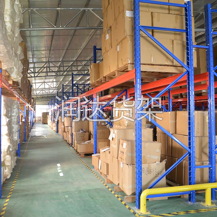 润达仓储货架——重型卡板货架决定因素