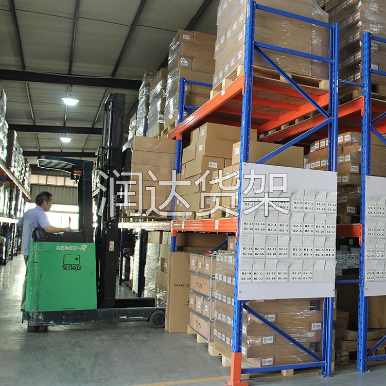 润达货架:仓库货架在电商市场中作用