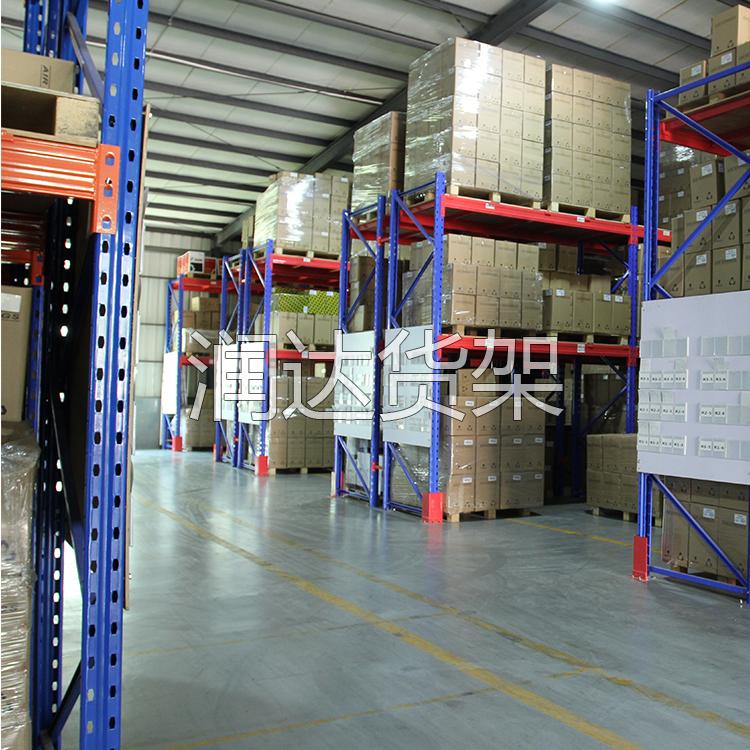 驶入式货架的结构特点与采购注意事项