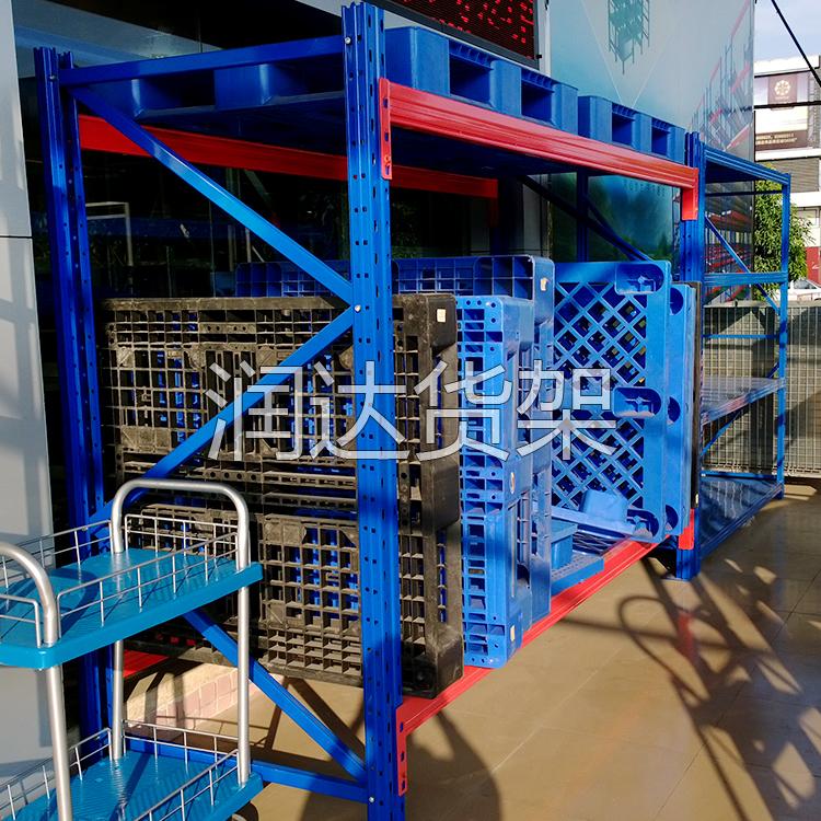 仓库货架重型结构示意图浅析2012-5-14