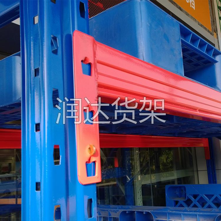 ·贯通式货架使用说明向润达吸取经验