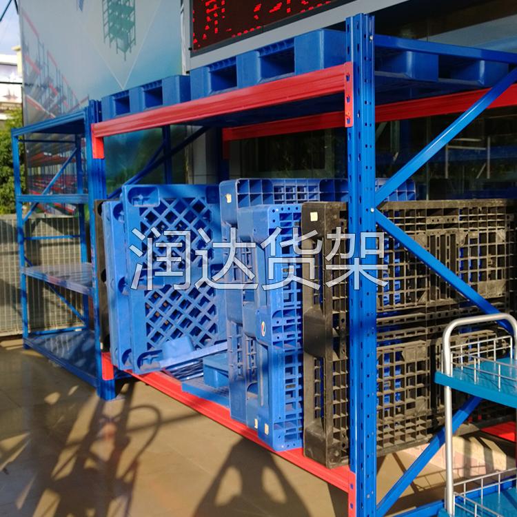 广州货架 重型阁楼货架的设计标准和特点