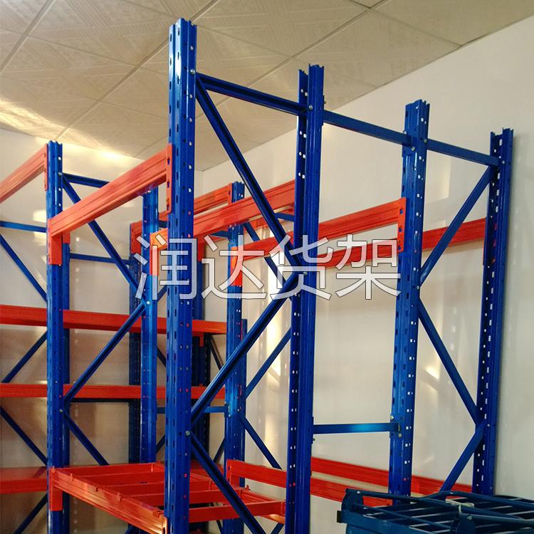 专注打造-----优质的横梁式组合货架
