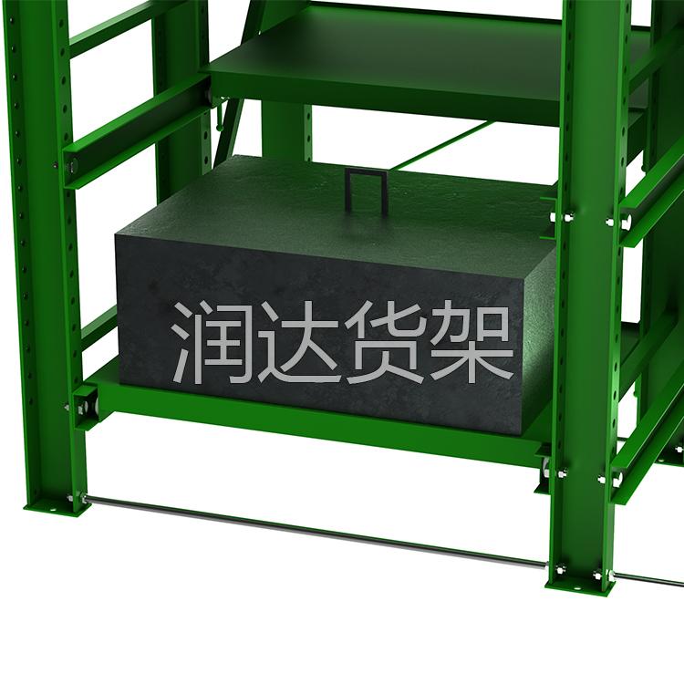 抽屉式货架 安全可靠、操作轻便模具货架-润达
