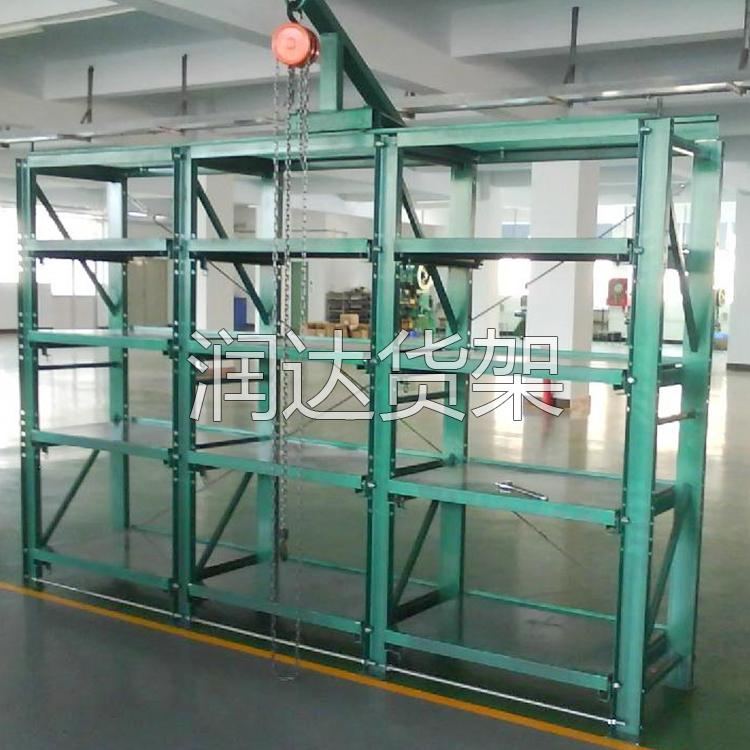 模具式货架零件结构的工艺性分析