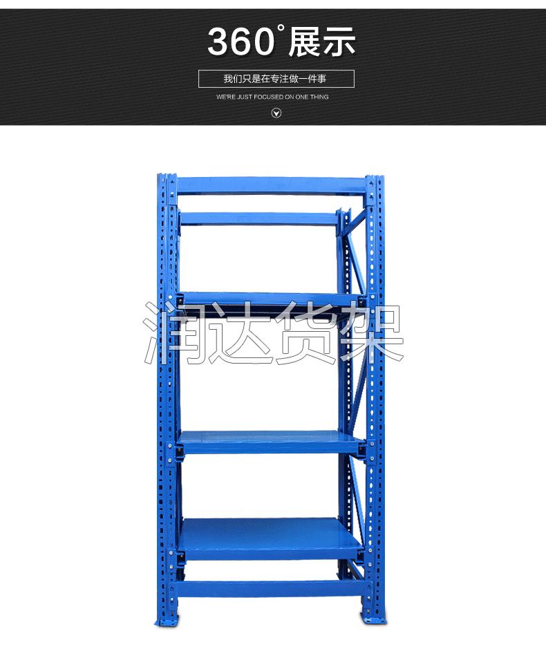 常用的几种抽屉货架摆放架仓储货架