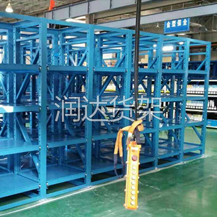 润达货架:几种常见货架的设计方案