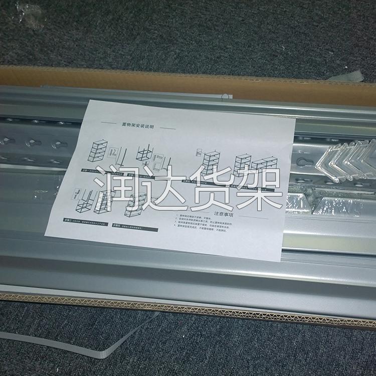 广州货架分析-货架仓储使用安全