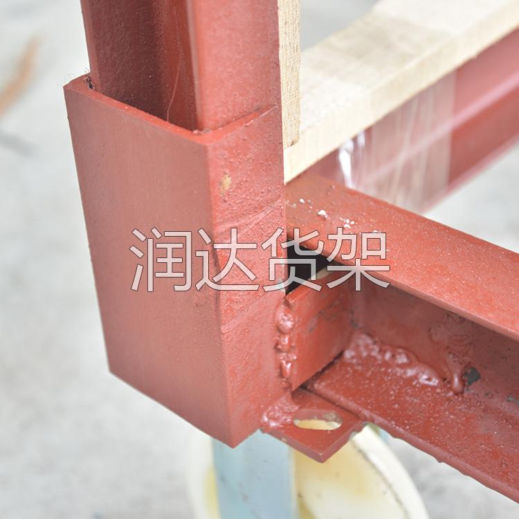 原材料货架结构解析