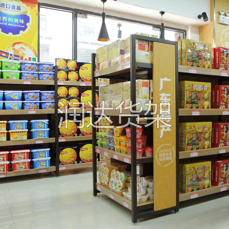 润达设计和生产的易酒易家木板货架