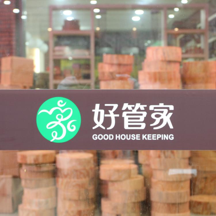 钢木货架的应用和其优点,缺点