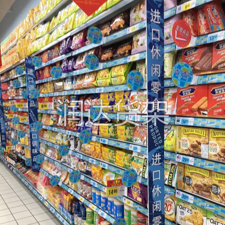 如何正确选择超市简易货架生产厂家